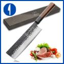 Japanese Nakiri Knife, 3 layer 9CR18MOV-7 inch