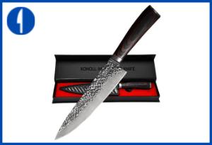 KONOLL Chef Knife Japanese  (8-Inch) Pro Carbon Steel