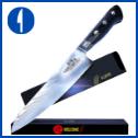 KUMA 8 inch Chef Knife – Japanese Carbon Steel