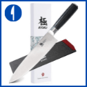 KYOKU Samurai Series – Chef Knife 8″ – Japanese Carbon Steel