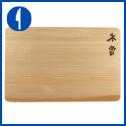 Kiso Japanese Cypress Hinoki Cutting Board