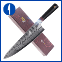 TUO 9.5 Damascus Chef's Kitchen Knife - RING-D