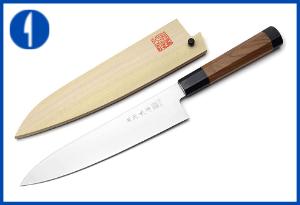 YOSHIHIRO High Carbon Steel Wa Gyuto Knife 8.25