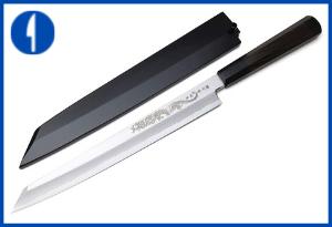 Yoshihiro Aonamiuchi Blue Steel Japanese Sushi Knife